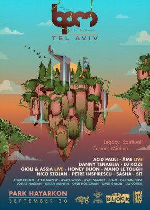 BPM Festival in Tel Aviv, Isreal music festivals - Clubbingtv.com